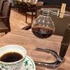 コーヒーと、手紙と、私の画像