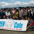OpenCafe20…