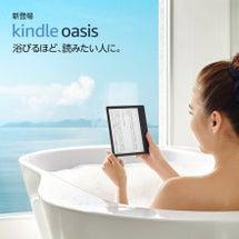 防水!Kindle初…