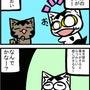 チビタマ日記 その1…