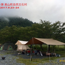 第20弾 ①京都美山…