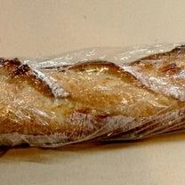 フランスパン(ハード系パン)の《保存》、紙袋はNGです【東京都杉並区高円寺・中野の記事に添付されている画像