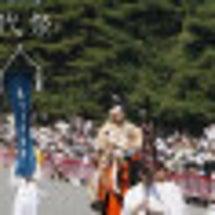 時代祭の開催日は京都…