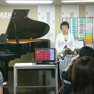 藤原亜津子先生 パーフェクトセミナーの画像