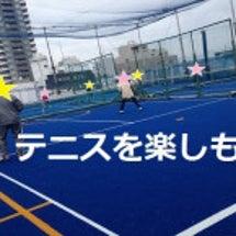 第20回 テニス&仲…