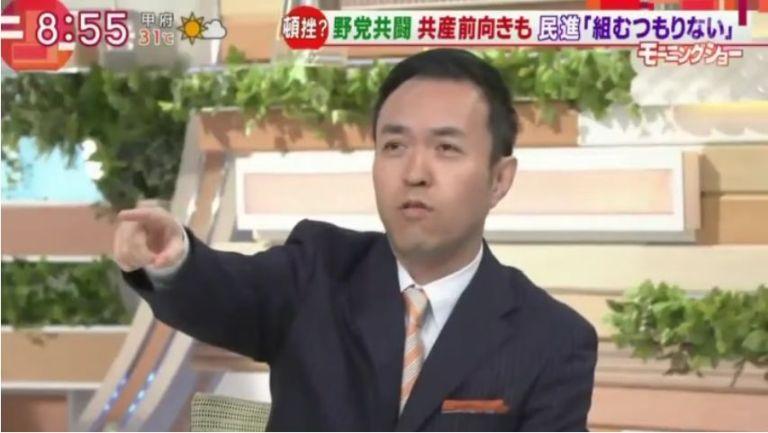 緊急拡散】玉川徹と共産党 | 戦...
