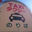 ♪タクシー乗務員徒然…