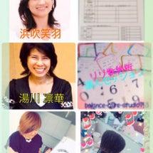 【イベント】11/4…