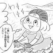 【四コマ漫画】ぶりお…