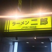 ラーメン二郎 JR西…