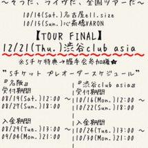 【12/22(金)オ…