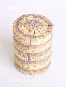 円筒形の合わせ包みラッピングアジト