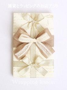 うす箱の合わせ包み一文字掛けダブル蝶結びアジト
