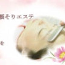 関西で人気の美容法→…