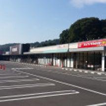 足柄中井町店オープン…