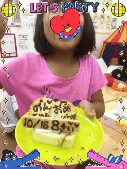 o0480064014048217946 - ☆10月13日(金) ☆toiro西谷