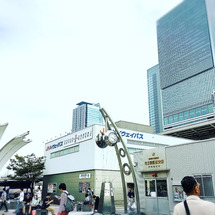 名古屋から三重の旅 …