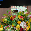 NMB48 7周年コ…