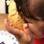 【食欲の秋♡】子ども…