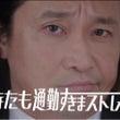 【情報解禁❗️Yah…