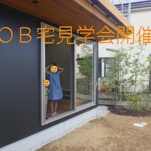 OB宅訪問見学会の画像