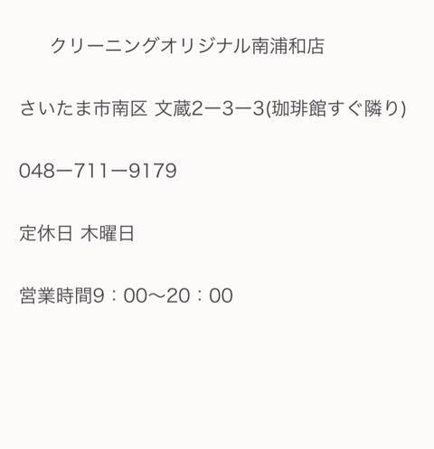 {64551BE5-E28F-4CE8-9CC6-5B092EC37D23}