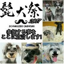 髭犬祭2017に参加…