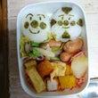岩崎さん、お弁当すご…