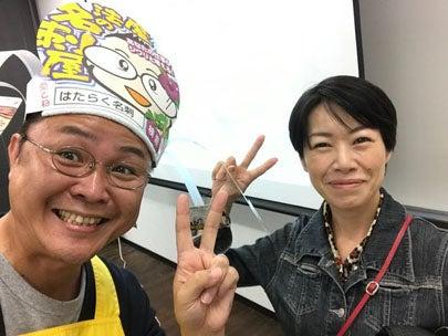 問い合わせアップするホームページセミナー新潟の講師と受講者さん