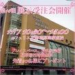 お知らせ【11/7 …