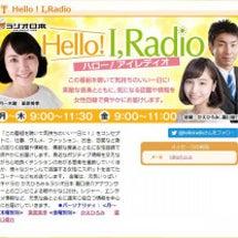 ★ ラジオ出演!★ …