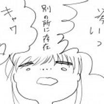 ★出産の痛み★