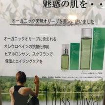 仙台店☆ヨギーニブロ…