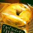 *販売終了のパン*