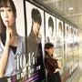 AD-LIVE昼公演…