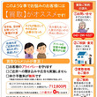 【空き家買取りサービ…