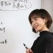 """""""梅田幸子さんの天職…"""