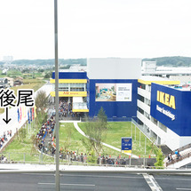 IKEA長久手ついに…