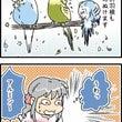 秋、ちょっぴり閲覧注…