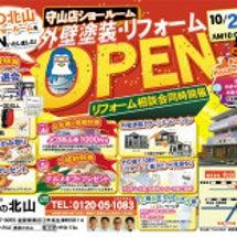 守山店オープンイベン…