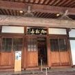お寺ヨガ〜in妙静寺
