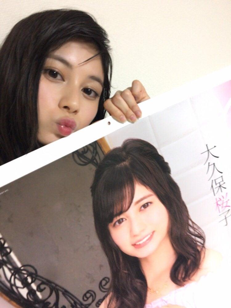 大久保桜子さんの画像その9