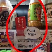 入手困難なKALDI「フォローミール」完コピレシピ成功~♡