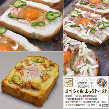 ぱぴのラピュタパン(…