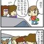 ★4コマ漫画「フリー…