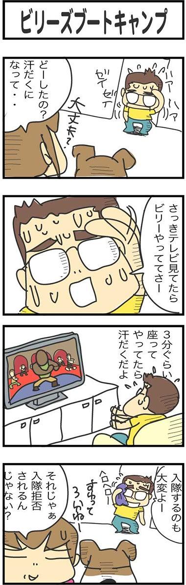 illust752