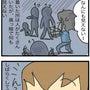 ★4コマ漫画「ほたる…