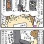 ★4コマ漫画「煙突」