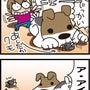 ★4コマ漫画「おもち…