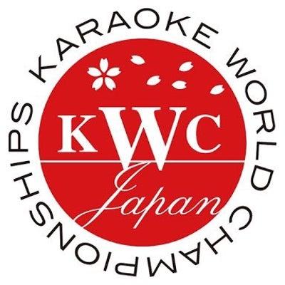 KWC2017 日本決勝大会へ!坂本理沙として。の記事に添付されている画像